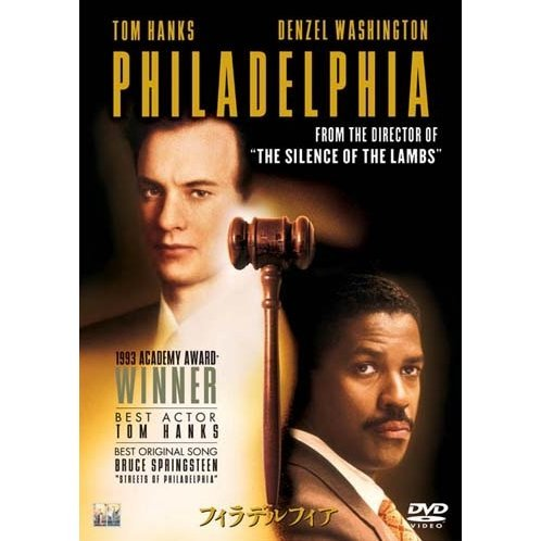 Philadelphia Deluxe Collector's Edition [Limited Pressing]