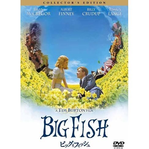 Big Fish Collector's Edition [Limited Pressing]