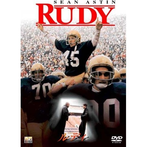 Rudy [Limited Pressing]
