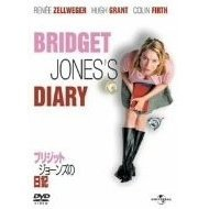 Bridget Jones's Diary [Limited Edition]