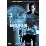 The Boune Supremacy [Limited Edition]