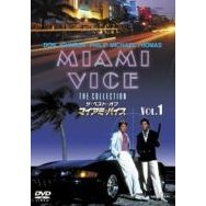 The Best Of Miami Vice Vol.1 [Limited Edition]