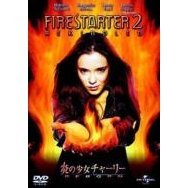 Firestarter 2 Rekindled [Limited Edition]