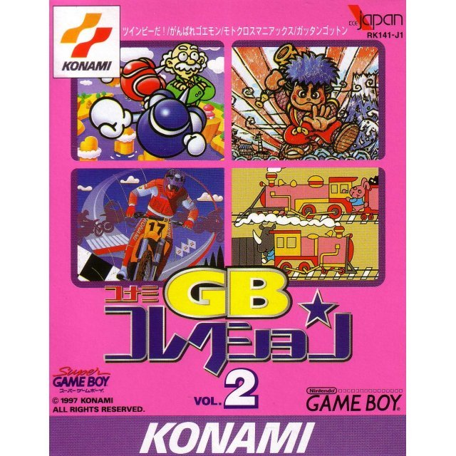 Konami GB Collection Vol. 2