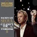Hacken Lee Seoul Concert Hall II [CD+DVD]