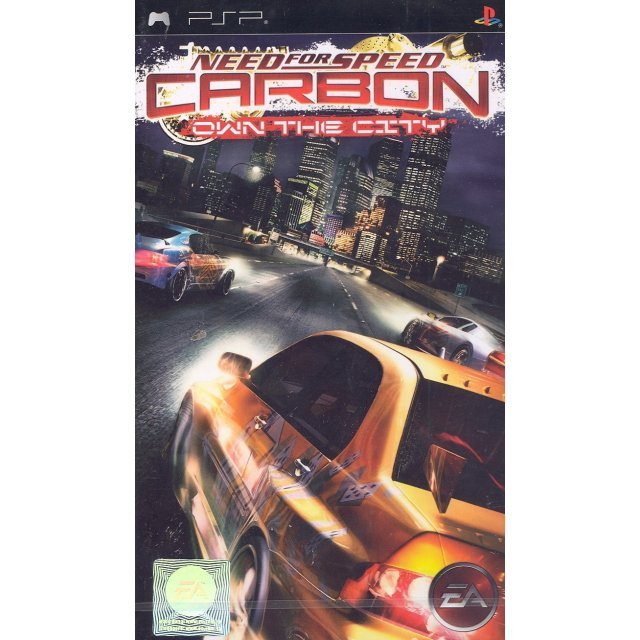 Need For Speed: Carbon Own the City (Chinese Packing)