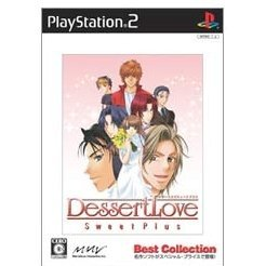 Dessert Love -Sweet Plus- (Best Collection)