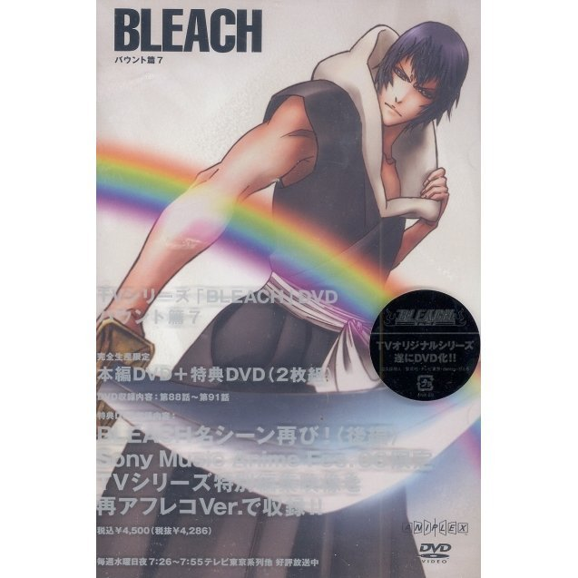 Bleach Baunt Hen 7 [Limited Edition]