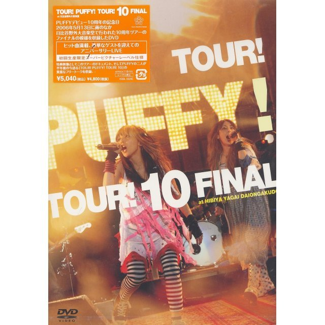 5.13 Hibiya Yaon -Tour! Puffy! Tour! 10 Final