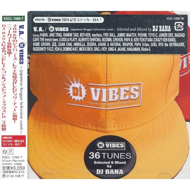 Di Vibes --Japanese Reggae Selection 2006-