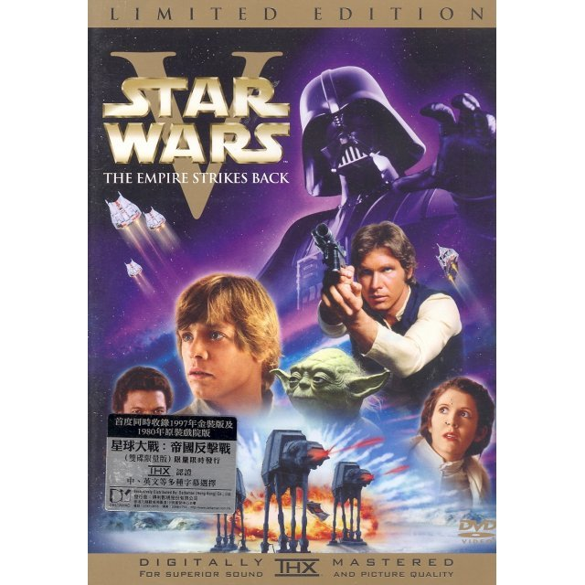 Star Wars V: The Empire Strikes Back [2-Discs Limited Edition]