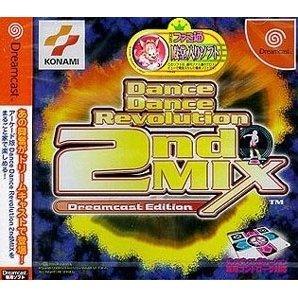 Dance Dance Revolution 2nd Mix: Dreamcast Edtion
