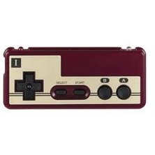 Nintendo Prize Collection Series Family Computer Controller Type Television Remote Control 2