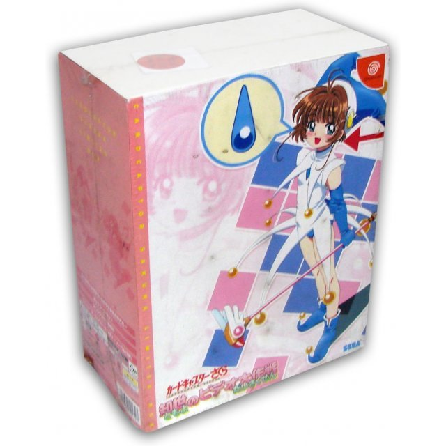CardCaptor Sakura: Tomoyo no Video Taisakusen [Limited Edition]