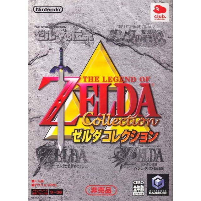 The Legend of Zelda Collection [Club Nintendo Limited Edition]