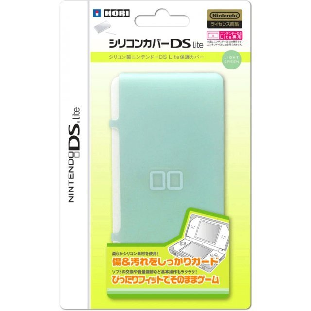 Silicon Cover DS Lite (light green)