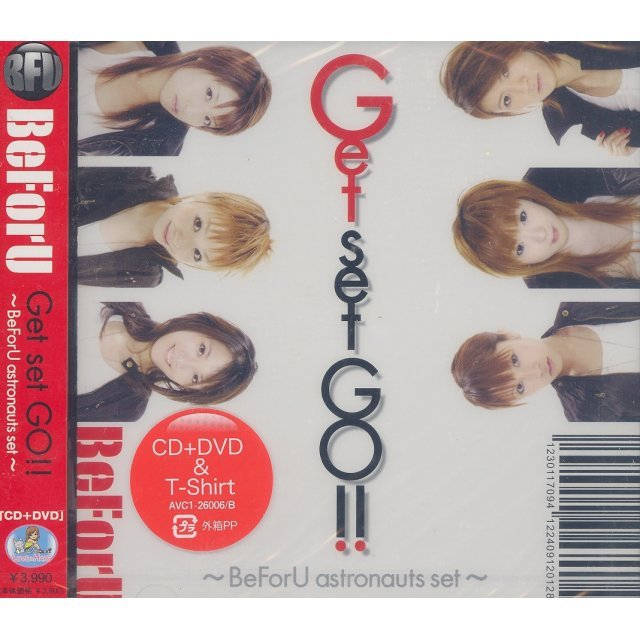 Get set Go!! BeForU Astronauts Set [CD+DVD & T-Shirt]