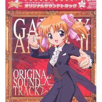 Glaxy Angel Original Soundtrack
