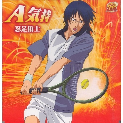 A Kimochi (Prince of Tennis Theme Song) [Limited Edition]