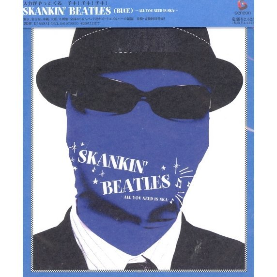 Skankin' Beatles (Blue) - All You Need Is Ska