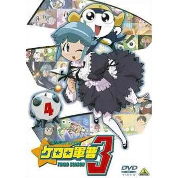 Keroro Gunso 3rd Season Vol.4