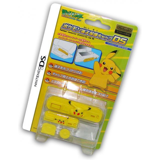 Pokemon Connector Protection Cap DS