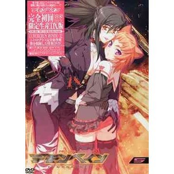 Kishin Hoko Demonbane Vol.5 Deluxe Edition [Limited Edition]