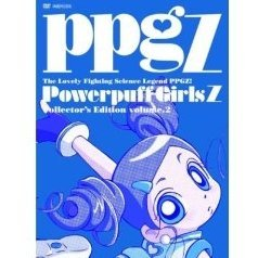 Demashita! Powerpuff Girls Z Collector's Edition Vol.2 [Limited Edition]