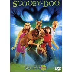 Scooby-Doo Special Edition [Limited Pressing]