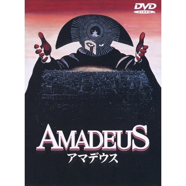 Amadeus [Limited Pressing]