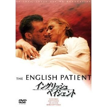 The English Patient [Limited Pressing]