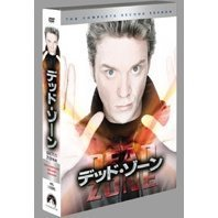 The Dead Zone Second Season Complete Box