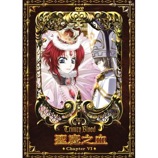 Trinity Blood Box 6 [Vol. 21 - Vol. 24]