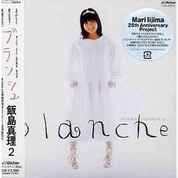 Blanche [Limited Edition]