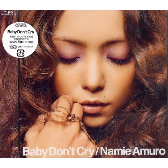 Baby Don't Cry [CD+DVD]