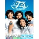 F4 Five Years Glorious Collection [2CD]