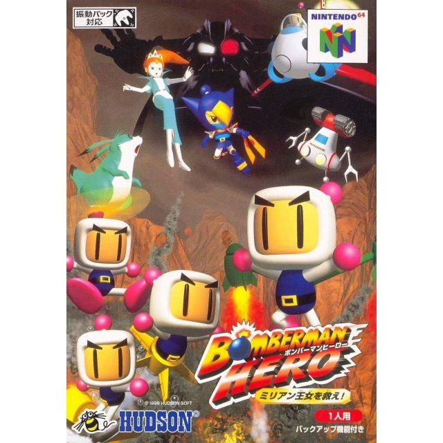 Bomberman Hero: Milian Oujo o Sukue!