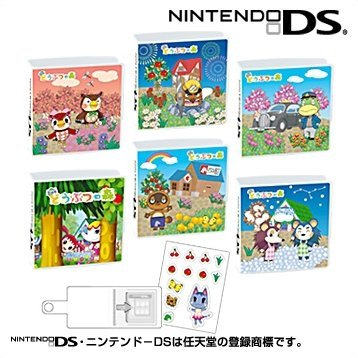 Nintendo DS Game Card Holder Animal Crossing Version Gashapon