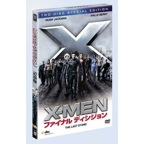 X-Men: The Last Stand Special Edition [Limited Edition]