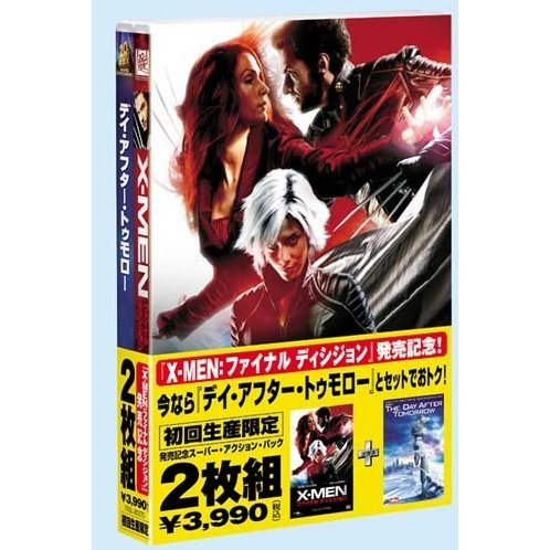 X-Men: The Last Stand + The Day After Tomorrow [Limited Edition]