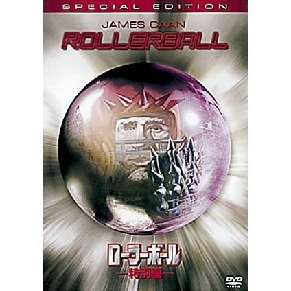 Rollerball [Limited Edition]