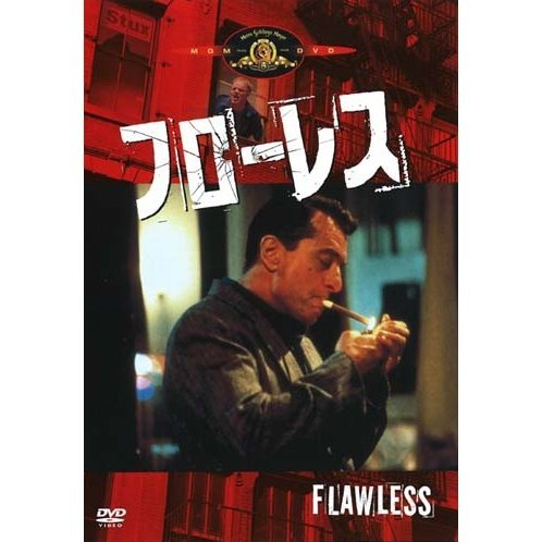 Flawless [Limited Edition]