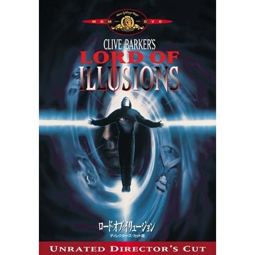 Lord Of Illusions Director's Cut Edition [Limited Edition]