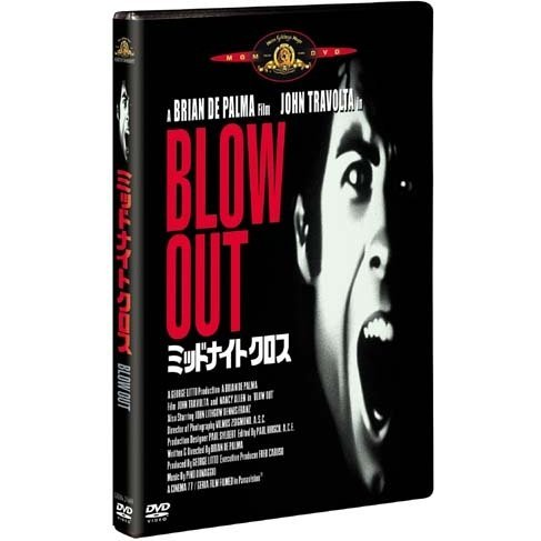 Blow Out [Limited Edition]