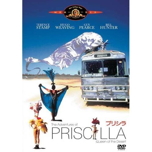 The Adventures Of Pricilla: Queen Of The Desert [Limited Edition]