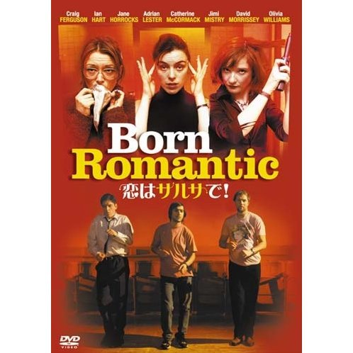 Born Romantic [Limited Edition]