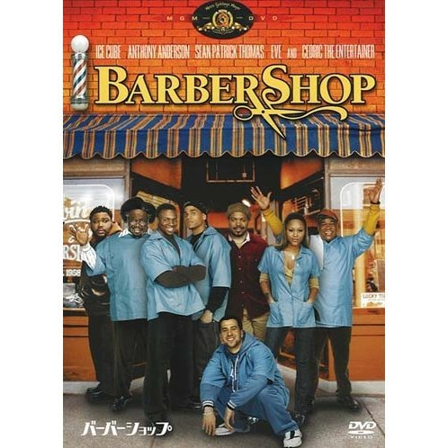 Barbershop [Limited Edition]