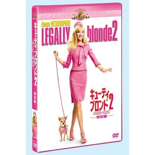 Legally Blonde 2 Special Edition [Limited Edition]
