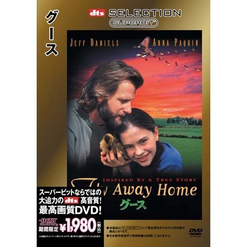 Fly Away Home (Superbit DTS) [Limited Pressing]