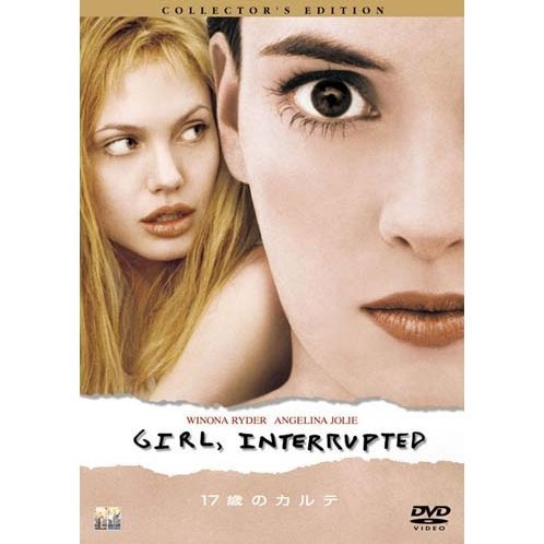 Girl, Interrupted [Limited Pressing]